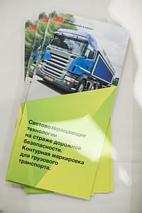 Как поддерживать максимальную эффективность в обслуживании автопарков?