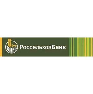 Россельхозбанк в 2014 году выдал на инвестпроекты в Астраханской области более полумиллиарда рублей