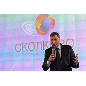 «Михайлов и Партнеры» продолжает сотрудничество с бизнес-школой СКОЛКОВО