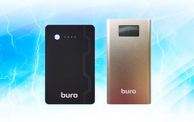 Мобильные аккумуляторы Buro RA-10000-QC3.0-I&O и RA-13000-QC3.0 с технологией быстрой зарядки