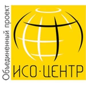 Специалисты ОП ИСО-Центр вновь участвуют в деловой программе Международной выставки CleanExpo Moscow