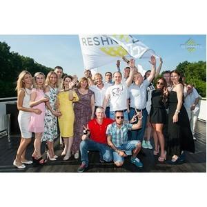 Торговой марке Reshnastil – 5 лет!