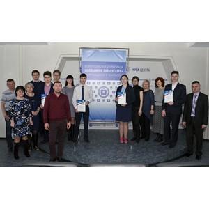 В Тамбовэнерго прошло награждение победителей регионального этапа Всероссийской олимпиады школьников