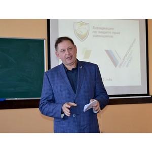 В Рубцовском филиале АлтГУ прошла открытая лекция «Защита от финансовых махинаций»