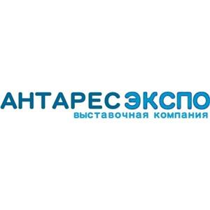 Международная выставка-ярмарка рукоделия и творчества «Крафт-Базар»