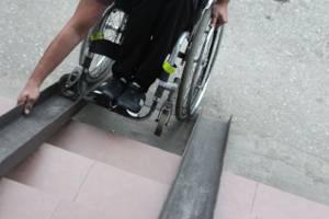 Активисты ОНФ провели мониторинг доступности инфраструктуры Грозного для маломобильных граждан