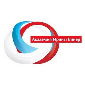 Всероссийский «День гимнастики» в Московском цирке Никулина 27 октября 2018 года