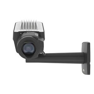 «АРМО-Системы» представила ip камеры с 5 мп и детекторами звуков, движения и вторжений