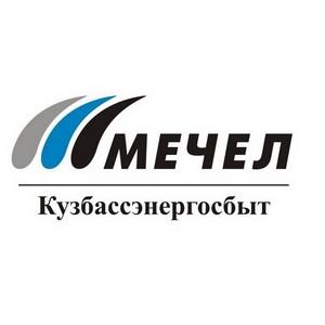 Сотрудники «Кузбассэнергосбыта» приняли участие в Параде Победы