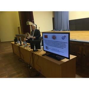 Заседание Финансово-экономического совета союза.