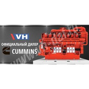 Компания VH получила статус дилера Cummins