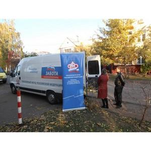 Мобильная клиентская служба Отделения ПФР провела прием граждан на Международной Покровской ярмарке