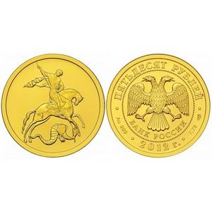 Открыта Монетная площадка Банка России