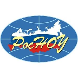 Вьетнам: продвижение русского языка и российского образования