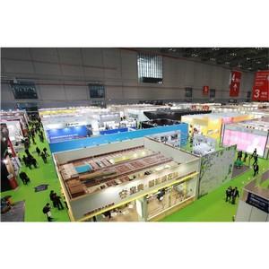 В Шанхае завершила свою работу Международная строительная выставка-2016