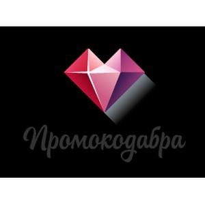 Черная Пятница стартует в России 26 ноября 2015 в 19.00