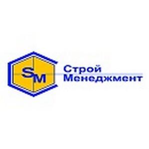 «СтройМенеджмент» поддержал образовательную программу центра «Гараж»