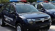 ГЛОНАСС оборудование установят на транспорт Пограничной полиции Республики Молдова