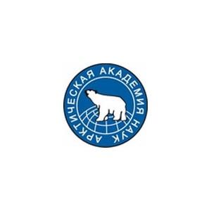 В ЛО ЦНИИ связи презентуют Инновационный центр арктических инфокоммуникационных технологий.