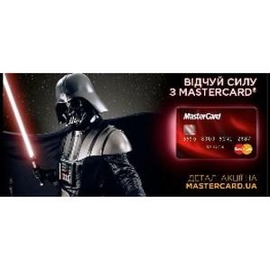 Банк Конкорд предлагает принять участие в акции от MasterCard!