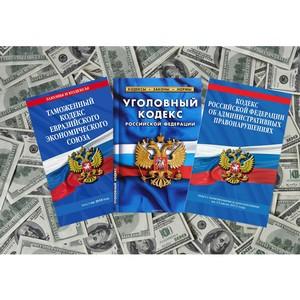 Ярославская таможня выявила нарушений валютного законодательства на 5,8 миллиардов рублей