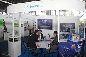 Компания «Голден Принт» на международной выставке «Business-Inform 2013»