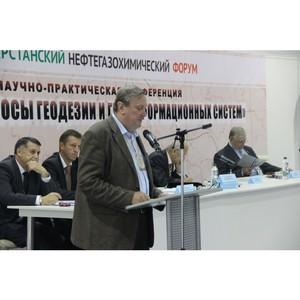 В Казани состоялась научно-практическая конференция с участием Управления Росреестра по РТ