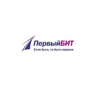 «Первый БИТ» проанализировал систему ведения кадрового учета в ювелирных магазинах «585 Золотой»