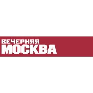 Председатель Мосгордумы Алексей Шапошников посетил редакцию газеты «Вечерняя Москва»