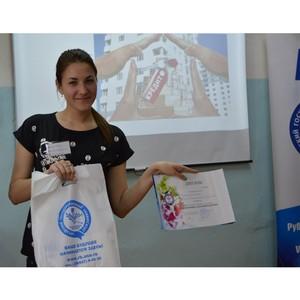 Недели кафедры экономики Рубцовского филиала АлтГУ открыл «Интеллектуальный экономический марафон»