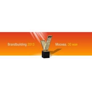 Знаковое событие в области брендинга – Brandbuilding 2013