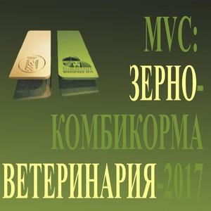 """Проводится аккредитация СМИ и онлайн-регистрация посетителей выставки """"Зерно-Комбикорма-Ветеринария"""""""