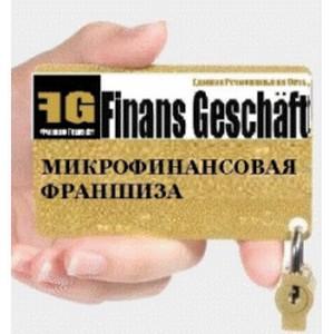 Финансовая франшиза без ежемесячных платежей