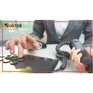 «Хоум Кредит Банк»: как повысить эффективность soft-collection с помощью Oktell?
