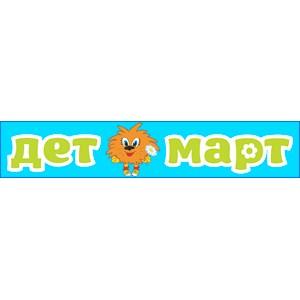 Сеть детских магазинов «ДЕТМАРТ» расширяется