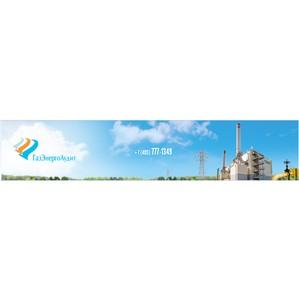 Правительство Брянской области и  «АйСиЭн групп» подписали соглашение