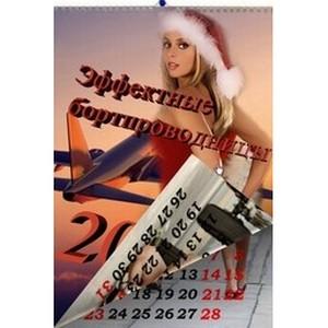 """""""Эффектные бортпроводницы 2015"""" – настенный перекидной календарь А4 на 2015 год"""