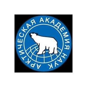 Арсений Митько рассказал об обеспечении безопасности судоходства в Арктике