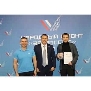 Руководитель департамента молодежных проектов ОНФ встретился с челябинской командой «Молодежки»