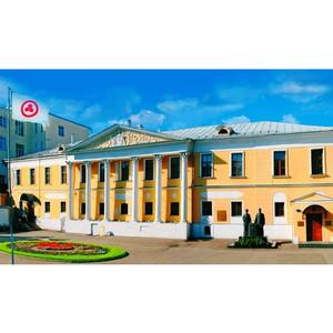 Обращение Международного Центра Рерихов к народу России