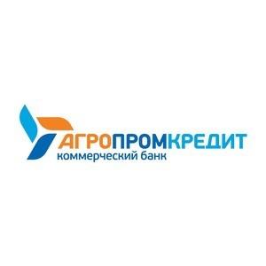 """Банк """"АгроПромКредит"""" установил банкомат в Ноябрьске по новому адресу"""