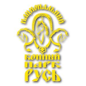 Более 11 миллионов рублей разыграют конники в Подмосковье