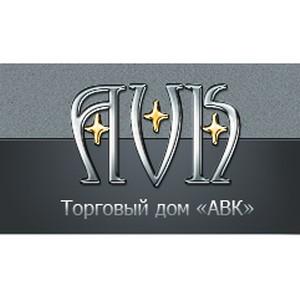Торговый дом «АВК» начал работу с регионами