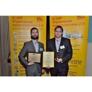 Global CIO признал ERP-проект «1С-Рарус» лучшим в 2015 году