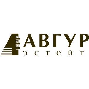 «АВГУР ЭСТЕЙТ» запускает акцию: «Выгодный метр в феврале!»