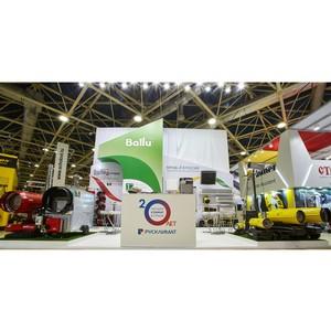 Промышленный концерн Ballu на выставке Mitex-2016