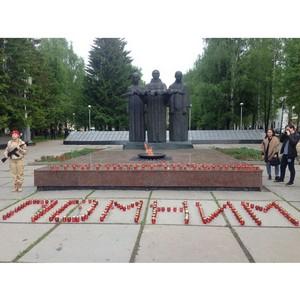 Активисты ОНФ в Коми в День памяти и скорби провели акцию «Поверка павших» в Сыктывкаре