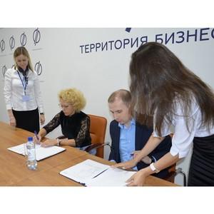 Услуги Банка Уралсиб теперь доступны в многофункциональном центре «Территория Бизнеса»