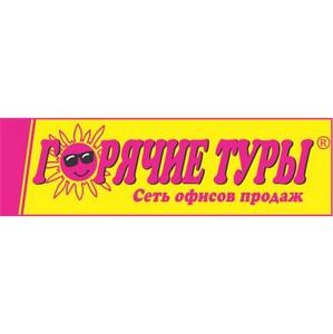 ИП Матюшин не является агентством сети «Горячие туры».