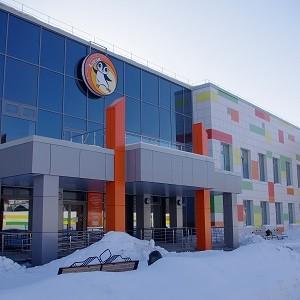 При содействии БФ «Сафмар» М.Гуцериева завершено строительство детского реабилитационного центра